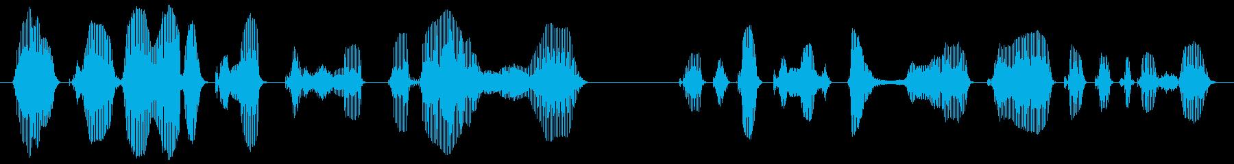 体調が悪くなってしまった場合には、お…の再生済みの波形