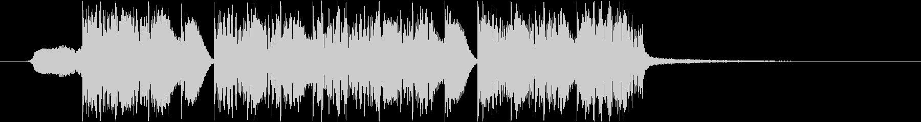 エネルギッシュ、ロゴ、ジングルの未再生の波形
