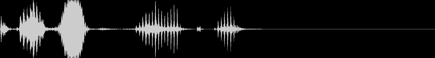 covid 19【ロボ声】 の未再生の波形