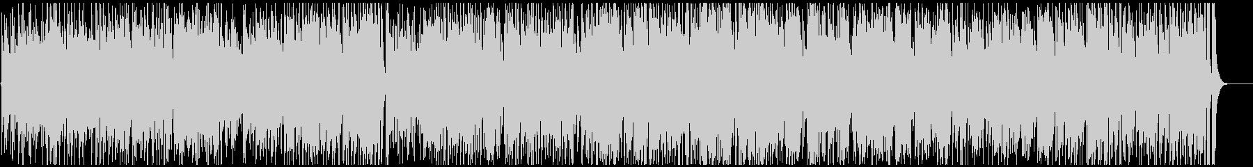 トロピカルなラテンジャズ バリトンverの未再生の波形