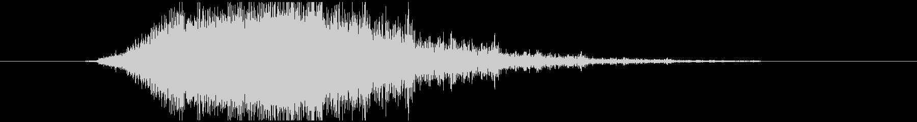ジーンというホラー系の効果音 の未再生の波形