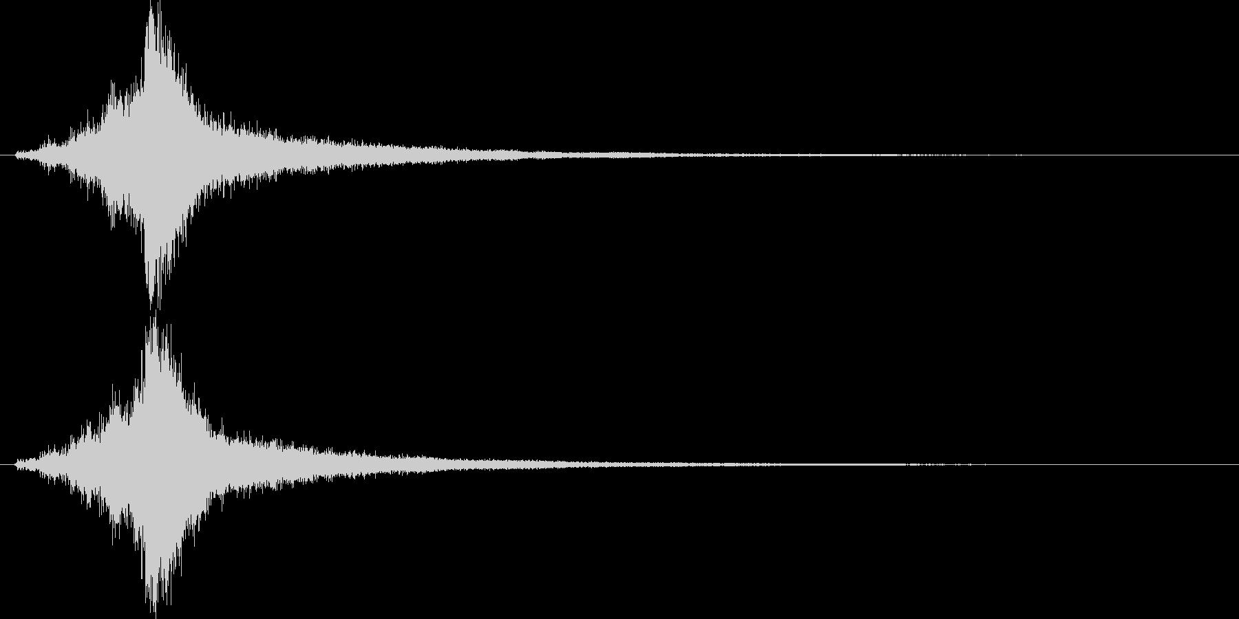 能力が上がる音(シャキン)の未再生の波形