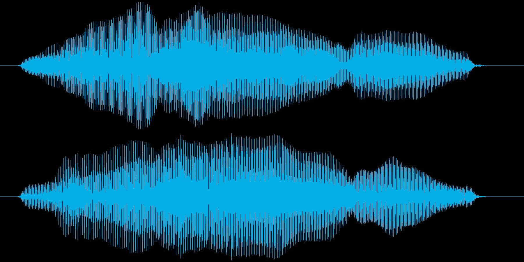 おなら、屁 プゥゥーの再生済みの波形