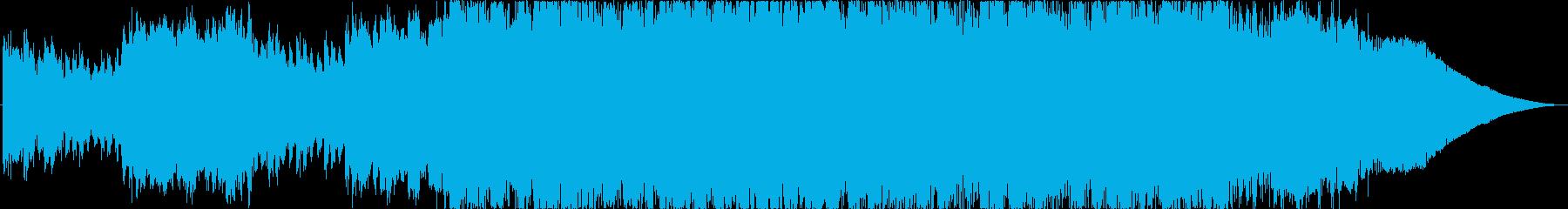 緊張感のある派手なフルオーケストラの再生済みの波形