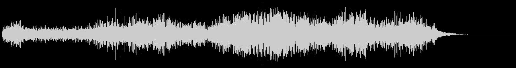 光線、レーザー、ビーム(シャー/ピャー)の未再生の波形
