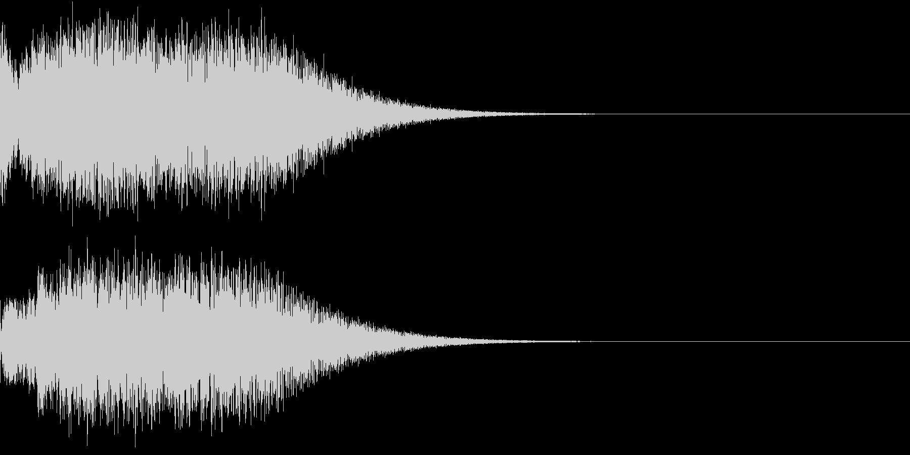 光 キュイン 目立つ カットイン 06の未再生の波形