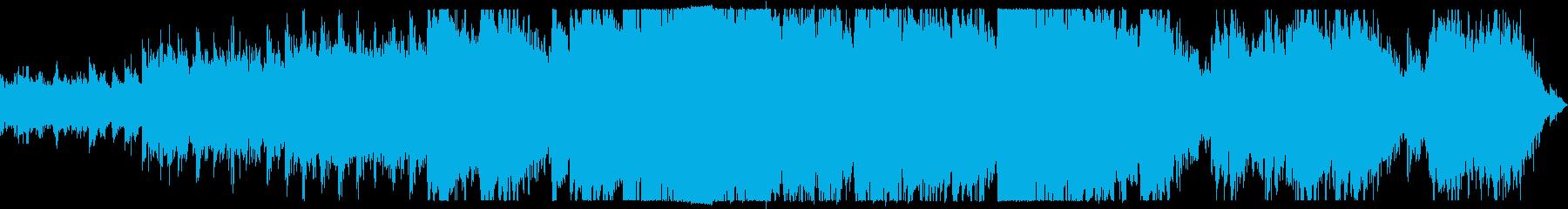 幸福なノスタルジックの再生済みの波形