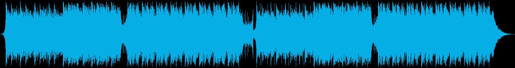 現代的 交響曲 実験的な 広い 壮...の再生済みの波形