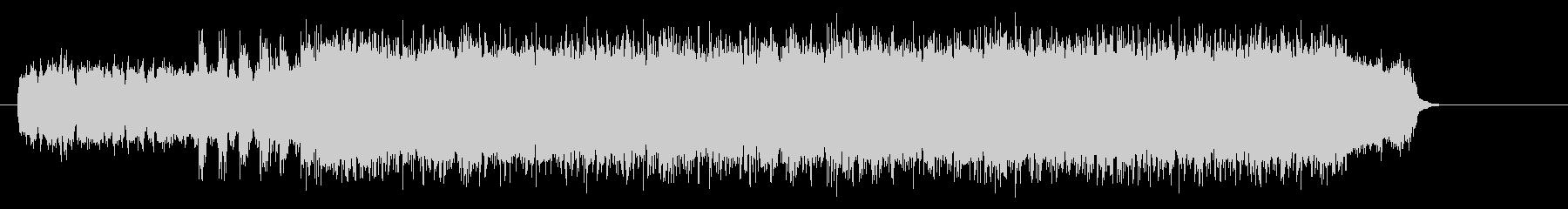 ハイボルテージのコンプリートハードロックの未再生の波形