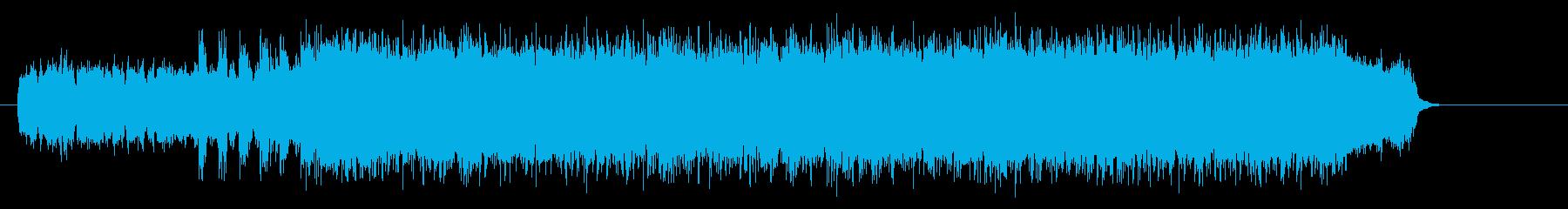 ハイボルテージのコンプリートハードロックの再生済みの波形