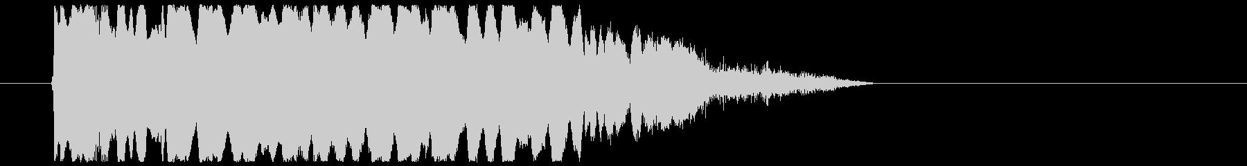 トロスパルマスデタンゴの未再生の波形
