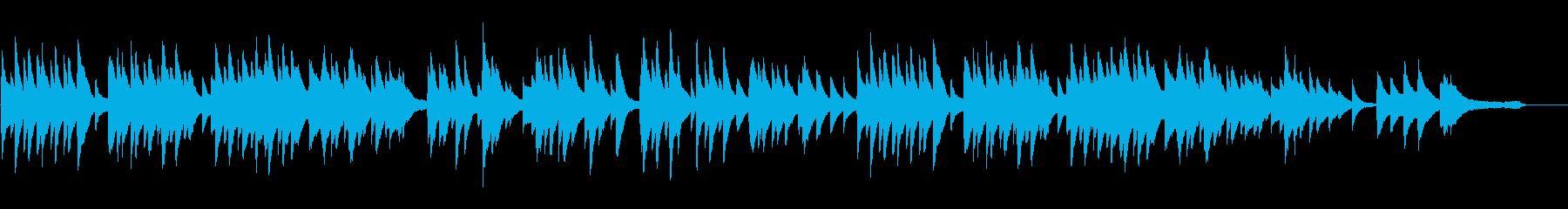 明るく寂しい穏やかなピアノジングルの再生済みの波形