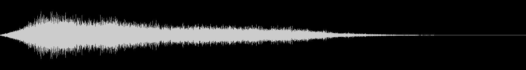 ワープの効果音の未再生の波形