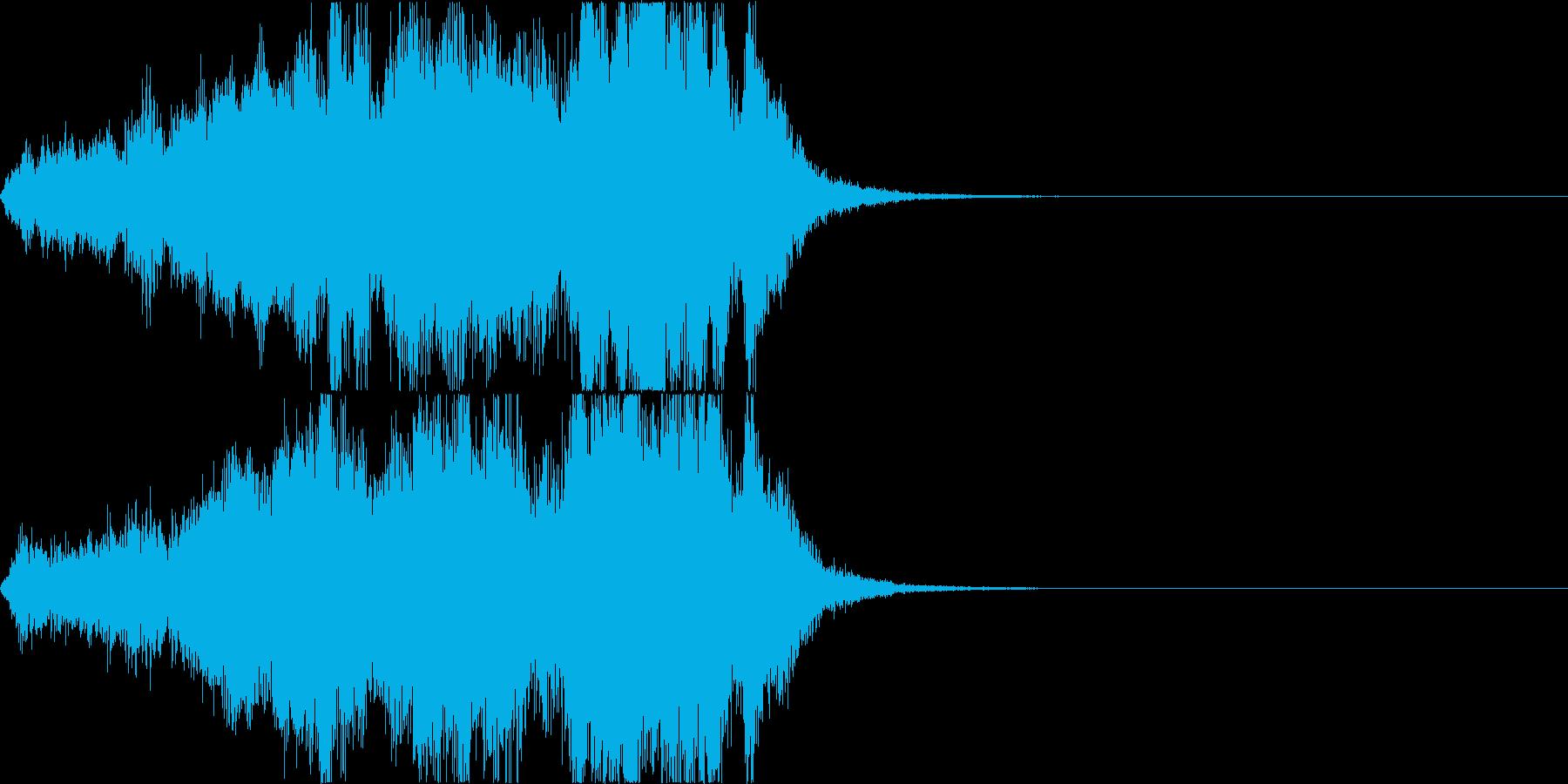 オーケストラによるファンファーレの再生済みの波形