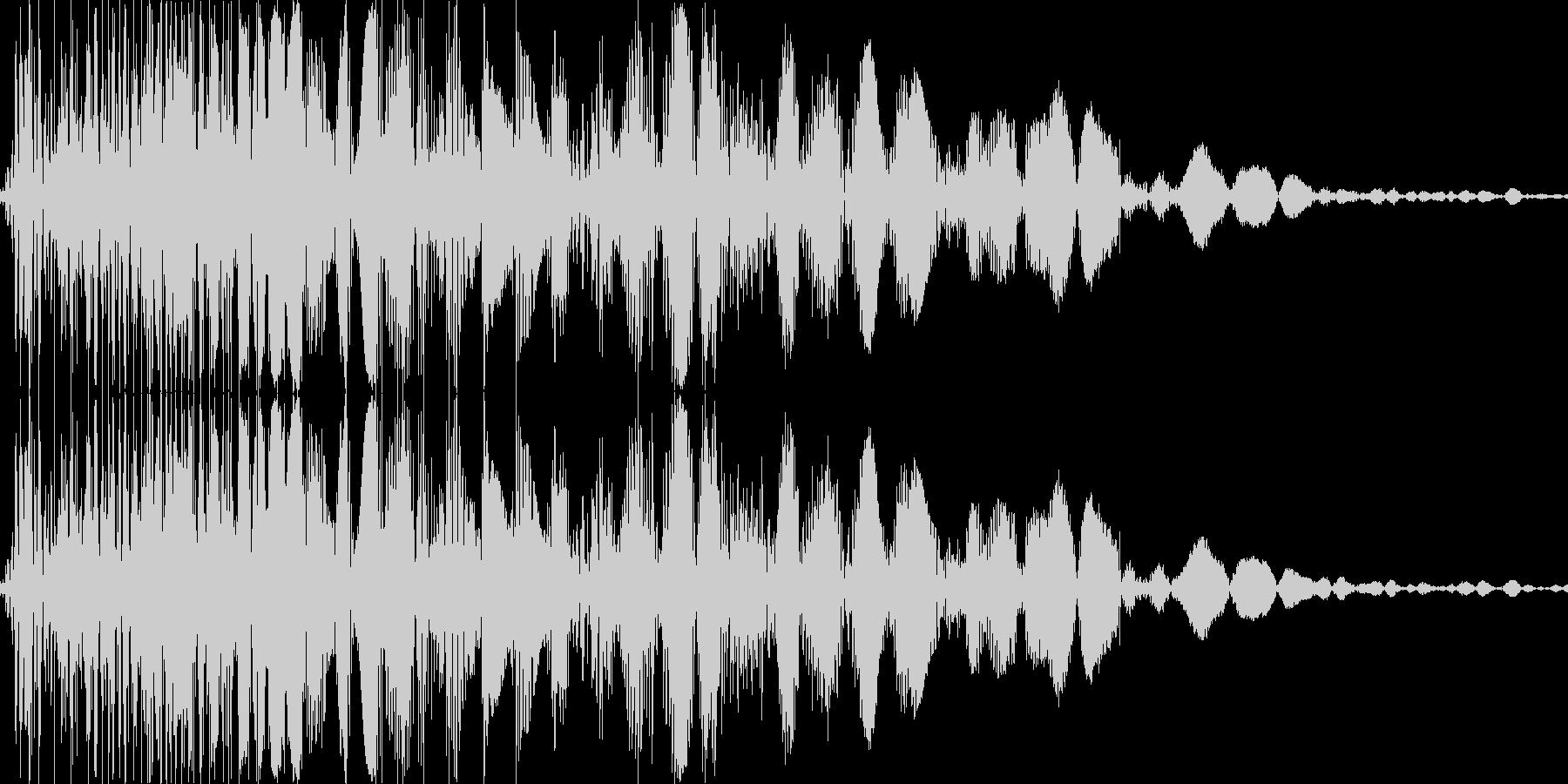 バシッ(殴ったようなツッコミ・打撃音)の未再生の波形