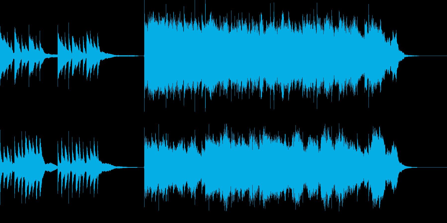 星空をイメージした切ないピアノバラードの再生済みの波形