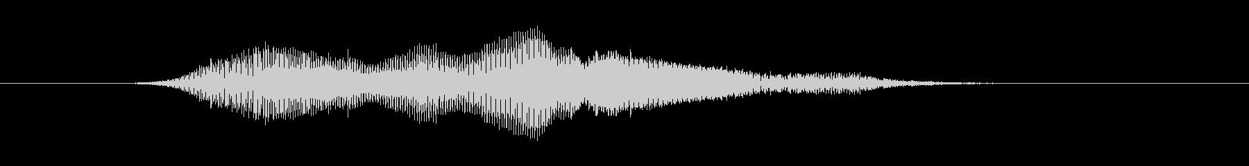 ぐぁー 's unreproduced waveform