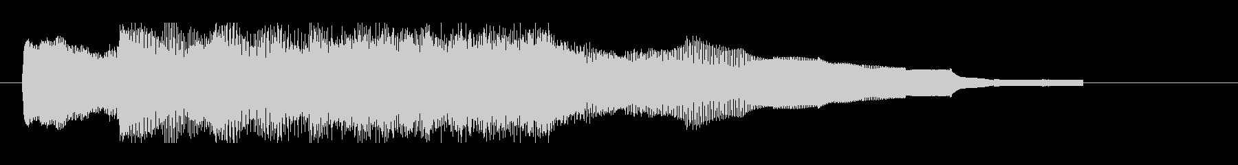 エキゾチック且つ近未来的な雰囲気の起動音の未再生の波形