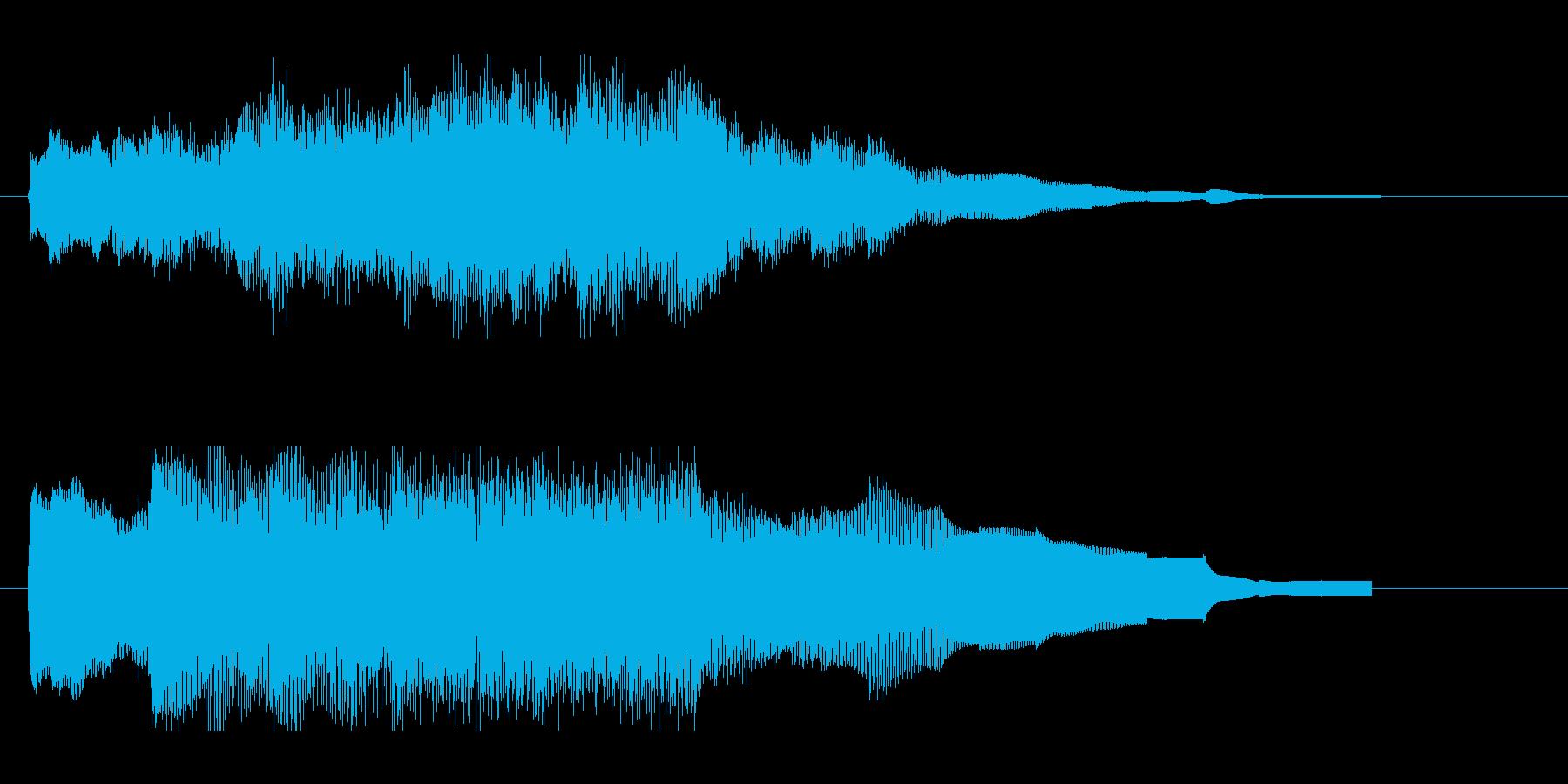 エキゾチック且つ近未来的な雰囲気の起動音の再生済みの波形