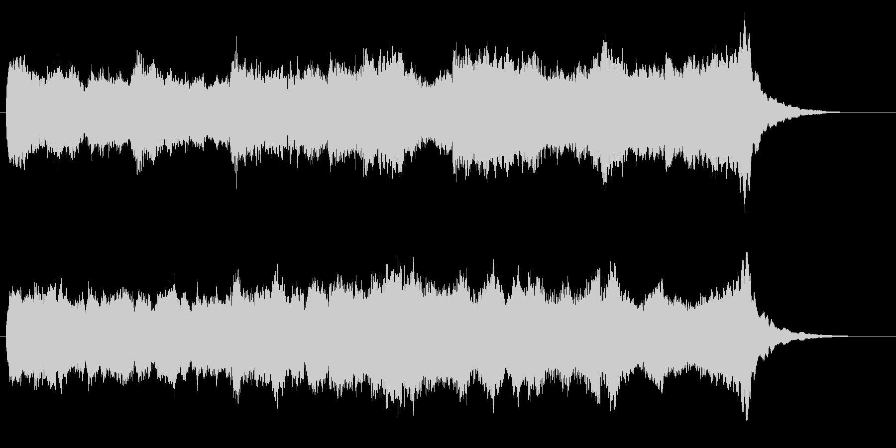 ウェディングな旋律が美しいパイプオルガンの未再生の波形