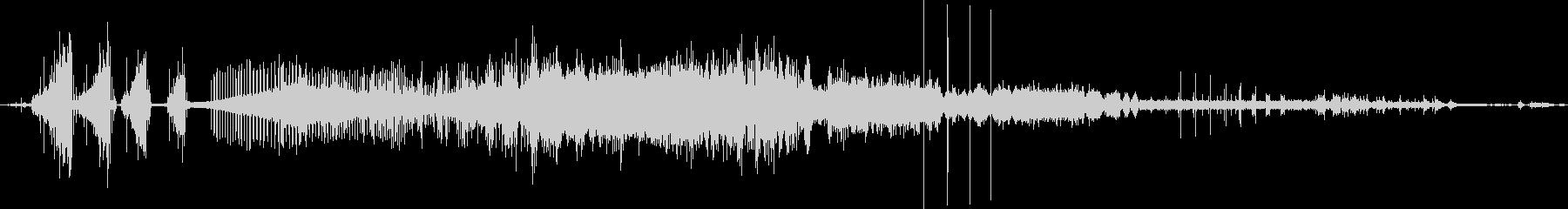 CINEMATIC BEEP 06の未再生の波形