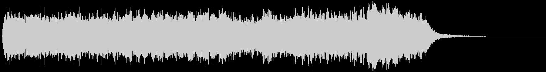 ブラスアンサンブルの王宮のサウンドロゴの未再生の波形