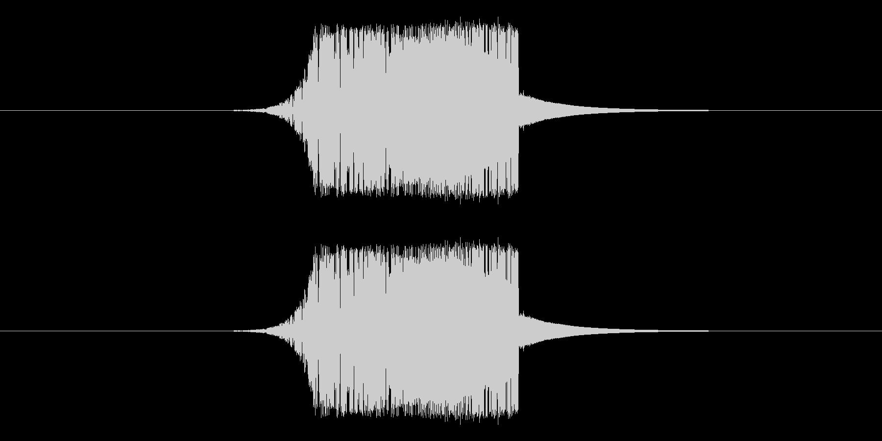 シュパ!の未再生の波形
