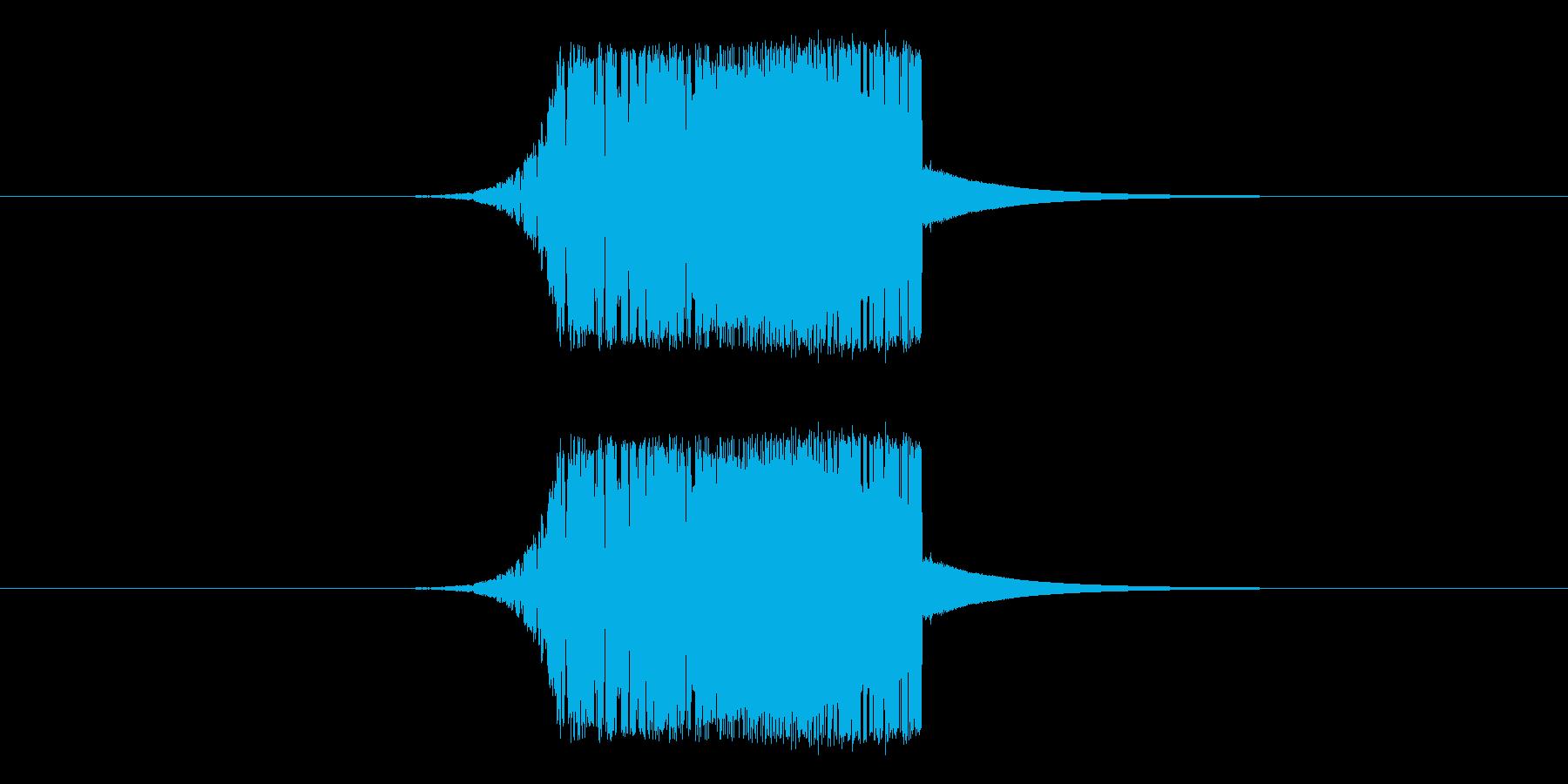シュパ!の再生済みの波形