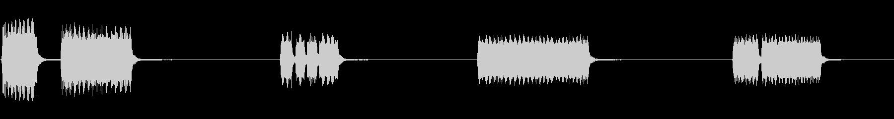 小型パネルトラック:エアホーン、さ...の未再生の波形