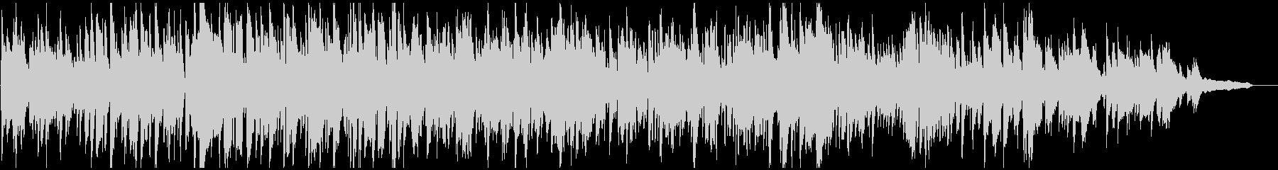 テナーサックス生演奏のボサノバ・ジャズの未再生の波形