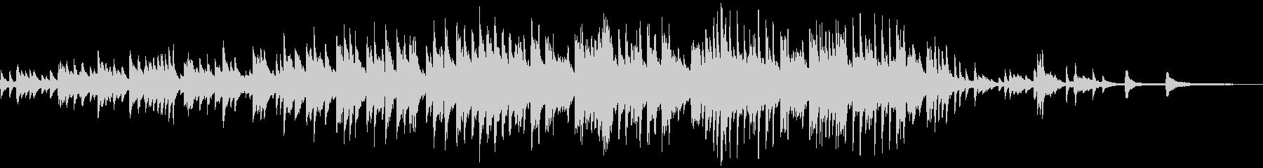エンドロールのためのピアノソロの未再生の波形