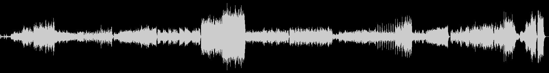 バロックのフォリアをオーケストラにの未再生の波形
