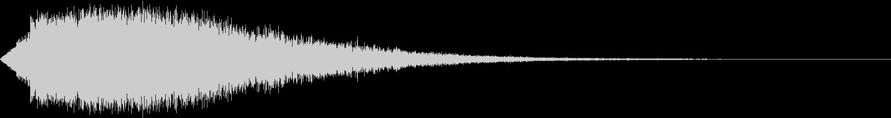 キラキラ/バシューンの未再生の波形