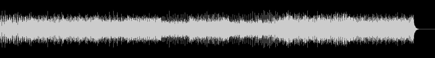 未来感のあるEDMサウンドの未再生の波形
