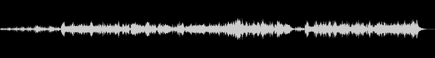 ピアノとヴァイオリンで「菊」を表現の未再生の波形