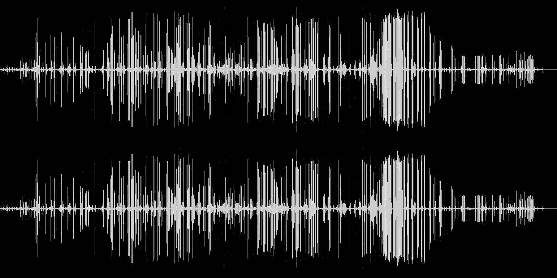 グラスグラインド&クリーク;ストレ...の未再生の波形