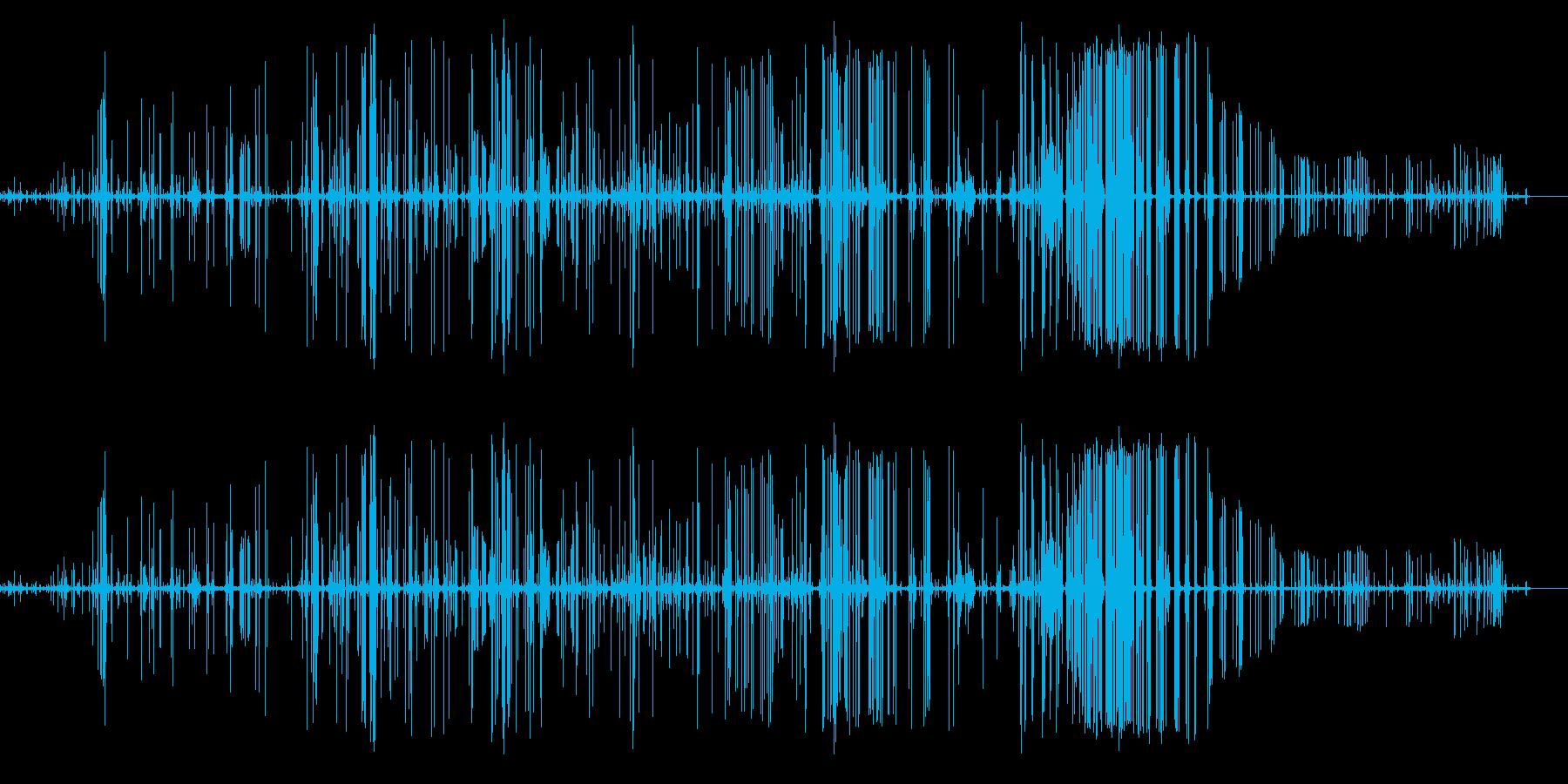 グラスグラインド&クリーク;ストレ...の再生済みの波形