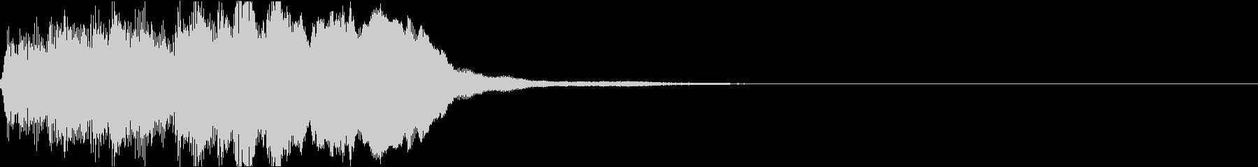 ラッパ ファンファーレ 定番 17の未再生の波形