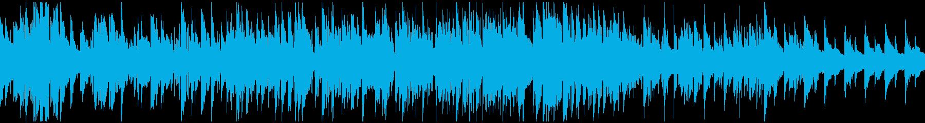 ジャズ・ワルツ、軽快な高揚感 ※ループ版の再生済みの波形