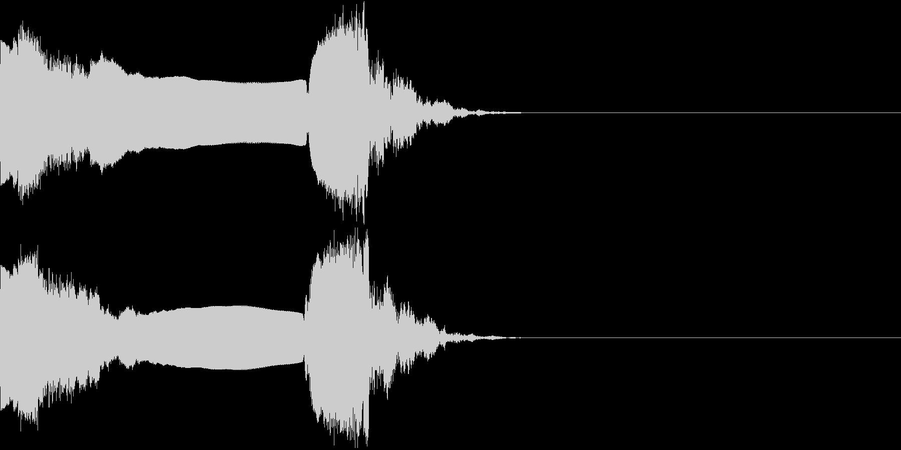 キュイン キーン シャキーン 光る 17の未再生の波形