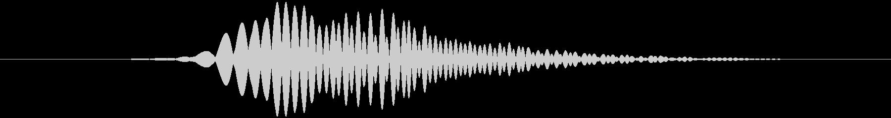 下敷き ポワンの未再生の波形