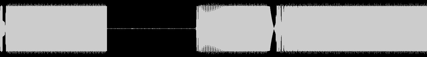 キャンセル(テテレ)の未再生の波形