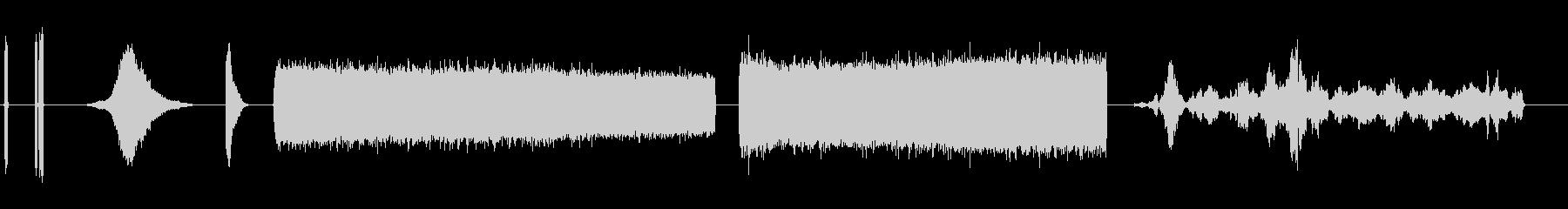 空気、レギュレーターによるレギュレ...の未再生の波形