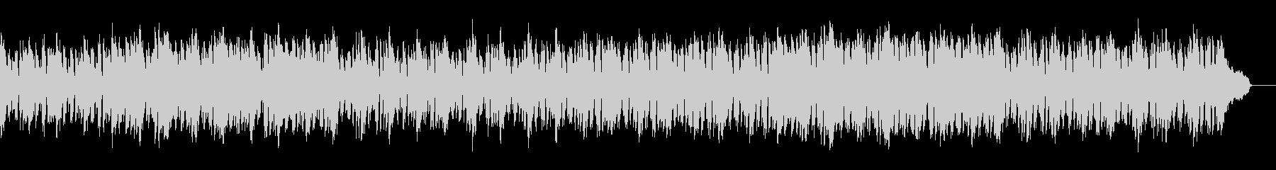 オシャレなボサノバ・カフェミュージックの未再生の波形