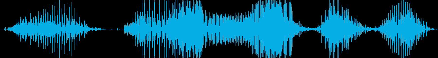 次回予告!の再生済みの波形