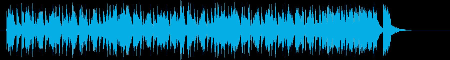 アップテンポで楽しい音楽の再生済みの波形