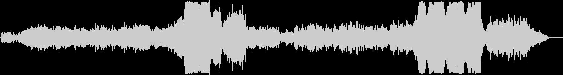緩急のある神秘的なオーケストラBGMの未再生の波形