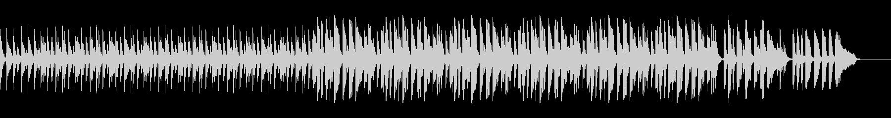 スローテンポピアノソロの未再生の波形