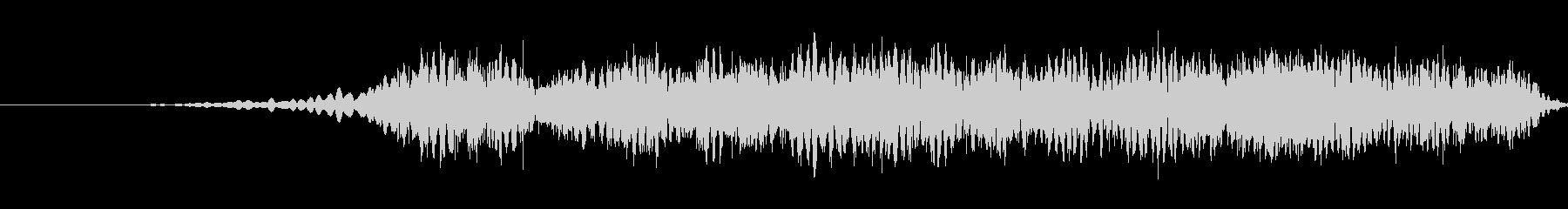 ゴーストリー・グロウル2の未再生の波形