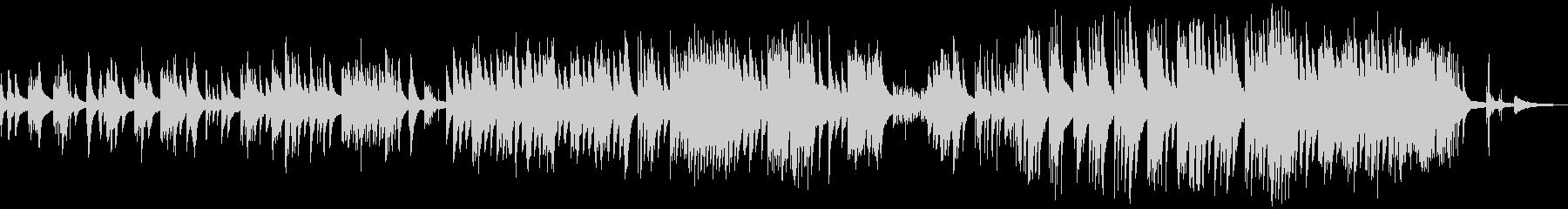 心が通じ合うような充足感のあるピアノソロの未再生の波形